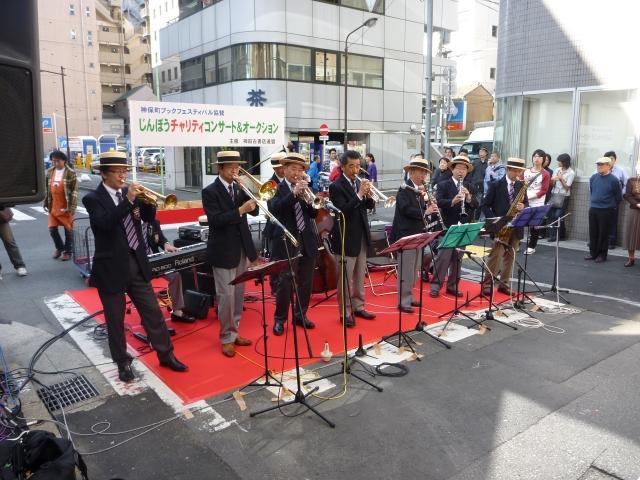 ジャミング・ホット・セブン at 神田古本まつり(2009.11.1)